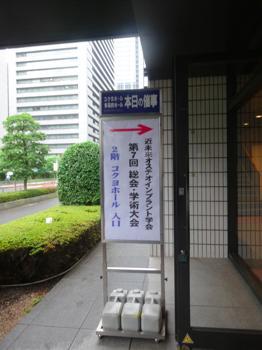 th_DSC01089.jpg