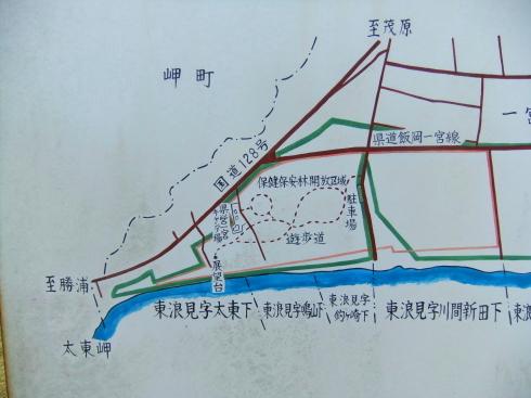 H26.太東崎(2)-2