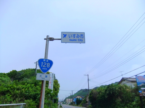 H26.太東崎(3)-4
