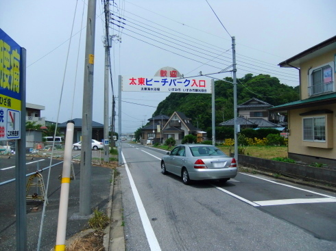 H26.太東崎(3)-7