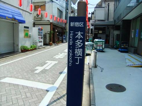 H26.神楽坂(2)-9