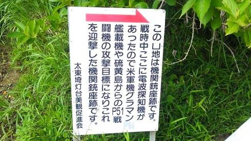 H26.太東崎(4)-15