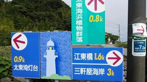 H26.太東崎(5)-1