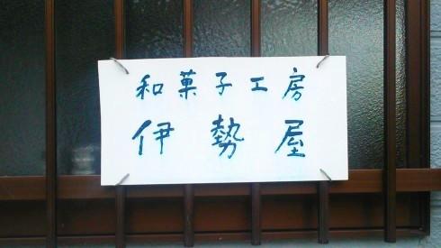 H26.太東崎(5)-11