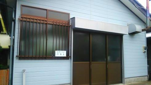 H26.太東崎(5)-12