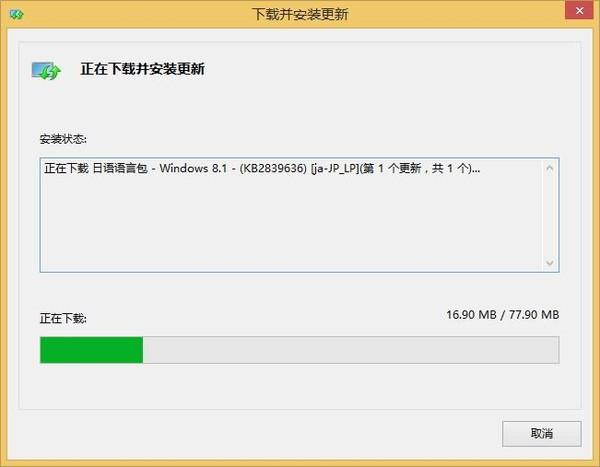07_downloadjapanese2.jpg