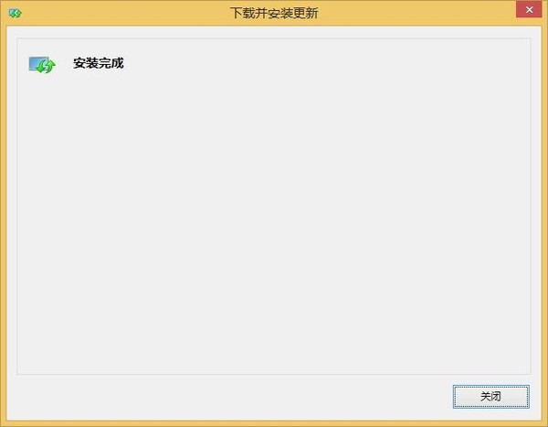 WinPad A1 mini 言語パックダウンロード完了