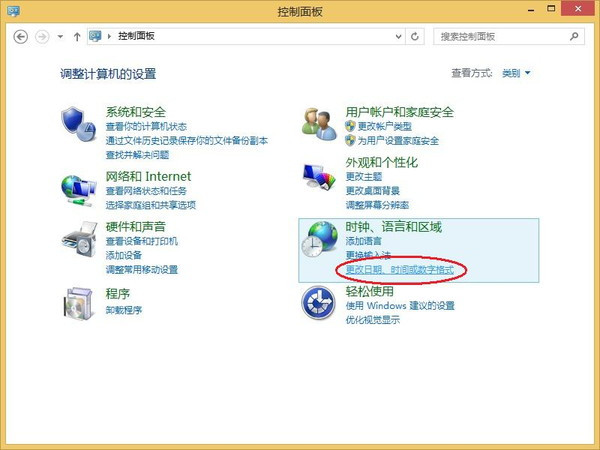 WinPad A1 mini コントロールパネル地域の変更