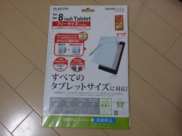 WinPad A1 mini 新液晶保護シート