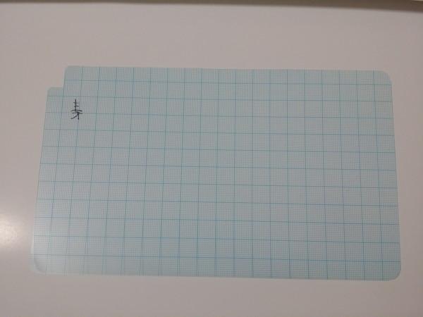 WinPad A1 mini 新液晶保護シートカット