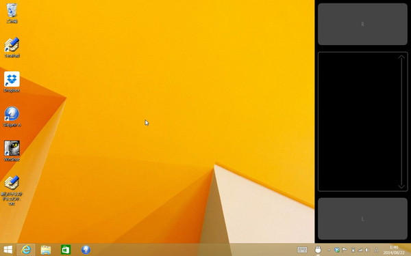 WinPad A1 mini TouchMousePointer