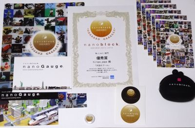 nanoblockAward2013-2014NoLimit優勝賞賞品