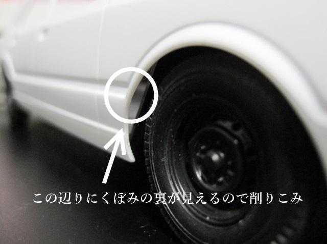 アオシマ 430 スタンダード