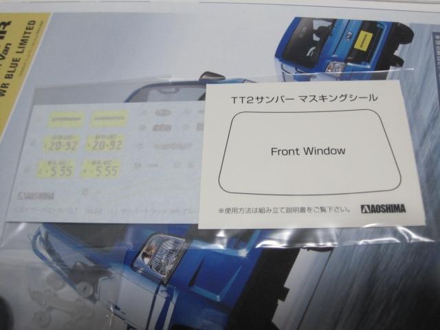 アオシマ TT2サンバー WRブルーリミテッド レビュー