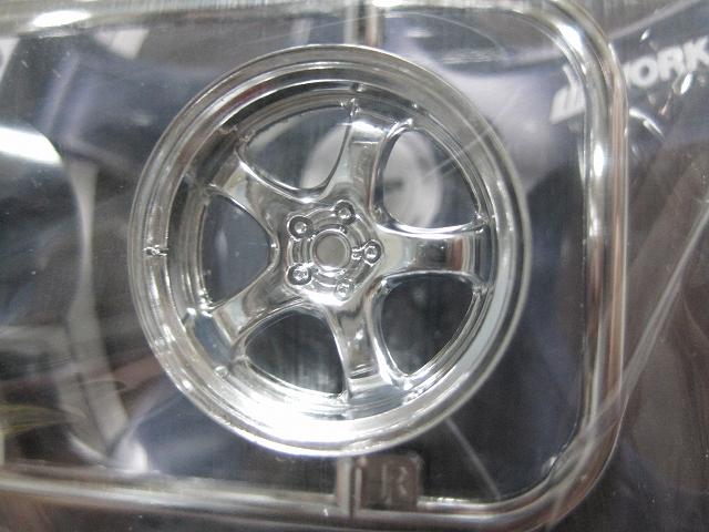 アオシマ ワーク マイスターS1R 極タイヤ