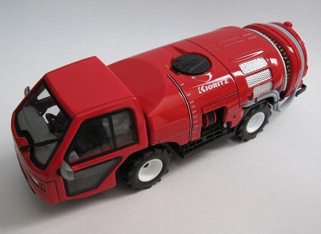 共立 スピードスプレーヤ SSV1009FSC 京商 ミニカー