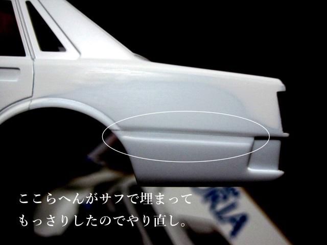 アオシマ 430 セダン スタンダード