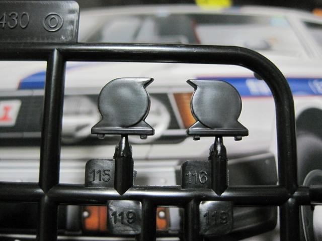 アオシマ 430セダン 個人タクシー 東個協