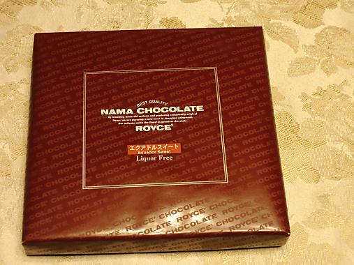 2月13日 チョコレート