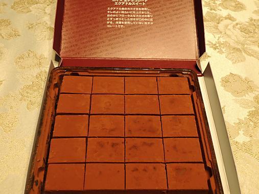 2月13日 チョコレート2
