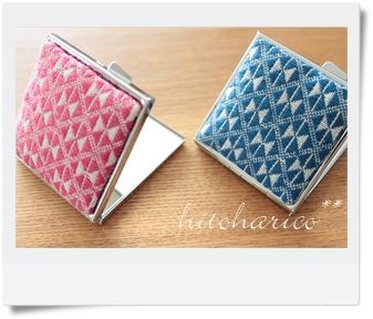 コンパクトミラー 青とピンク