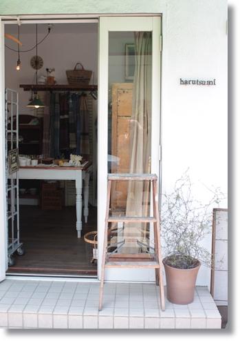 harutsumiさん ドア