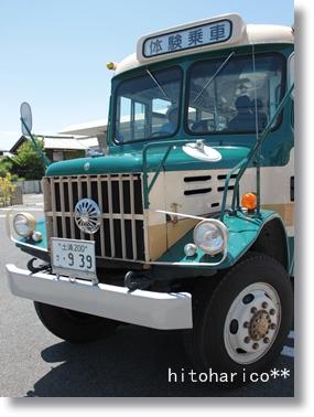 ボンネットバス 2014