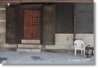 足袋蔵ギャラリー「門」