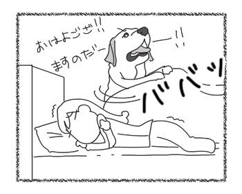 羊の国のラブラドール絵日記シニア!!「漫画みたいな・・・」2