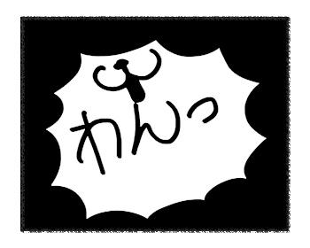 羊の国のラブラドール絵日記シニア!!「ゾーイの置き土産」1
