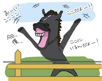 羊の国のラブラドール絵日記シニア!!「羊の国の馬」