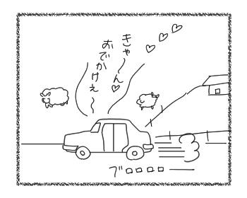 羊の国のラブラドール絵日記シニア!!「ネイルサロン」3