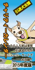 CalendarBanner_tate_20140808134404d08.jpg