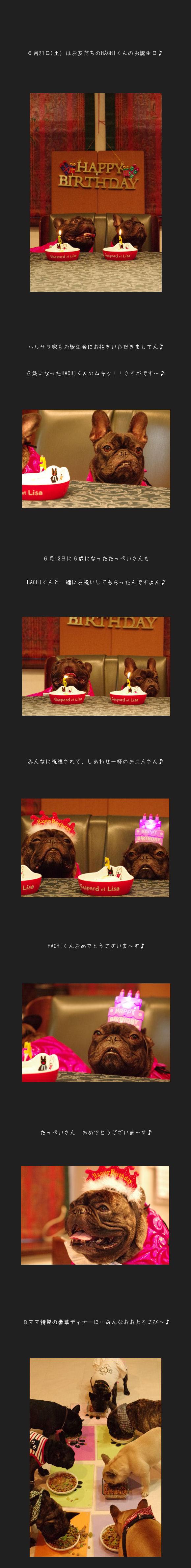 お誕生会♪