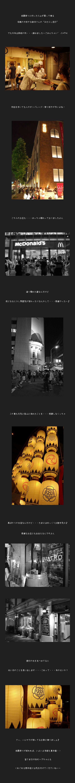京都の夜☆祇園2