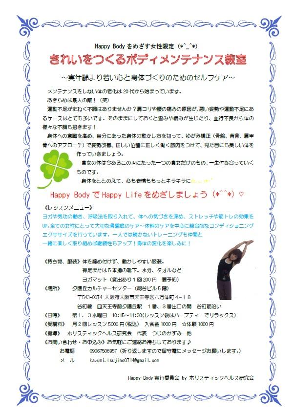 yuhigaoka1.jpg