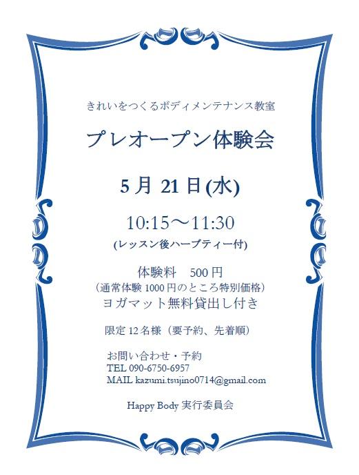 yuhigaoka2.jpg
