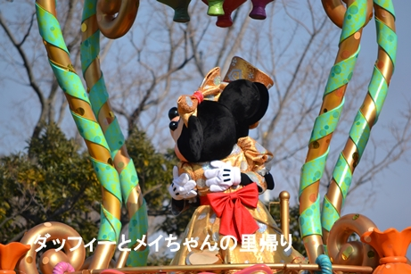 2014-2-22-23 3-9用 (4)