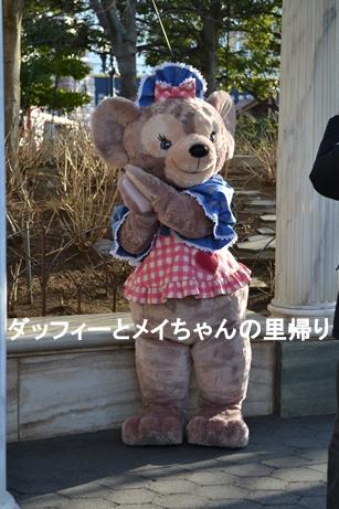 2014-3-8 3-10用 (5)