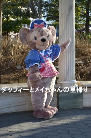 2014-3-8 3-10用 (3)