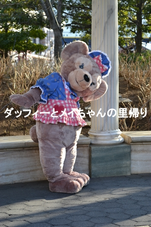 2014-3-8 3-10用 (4)