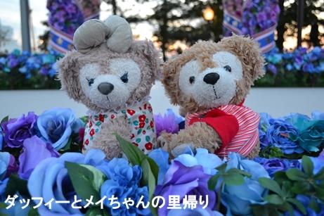 2014-3-8 3-10用 (1)