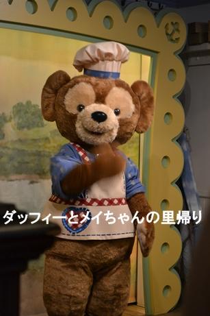 2014-3-8 3-12用 (2)