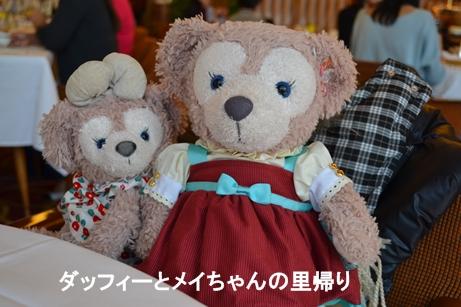2014-3-9 3-14用 (2)