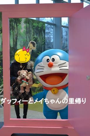 2014-3-9 その2 (2)