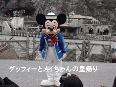 2014-3-21用 (5)
