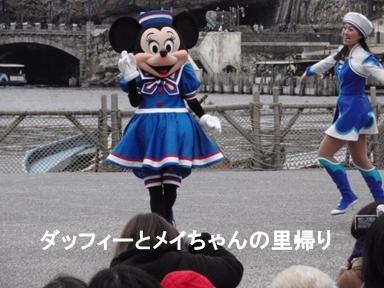 2014-3-21用 (4)