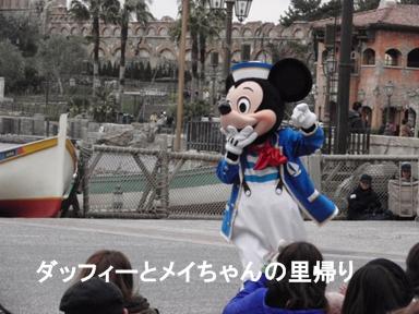 2014-3-21用 (3)