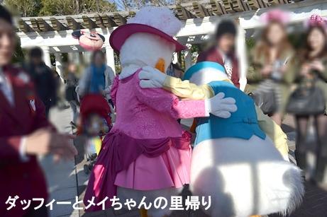 2014-3-22 3-29用 (5)