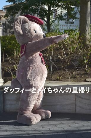 2014-3-22 3-31用 (3)